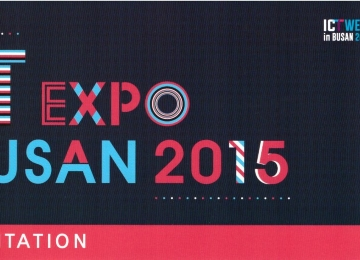 2015 IT Expo Busan